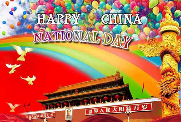 Warmly celebrate the 69th anniversary of the founding of the People's Republic of China,  7 days of National Day, Reborn To Us